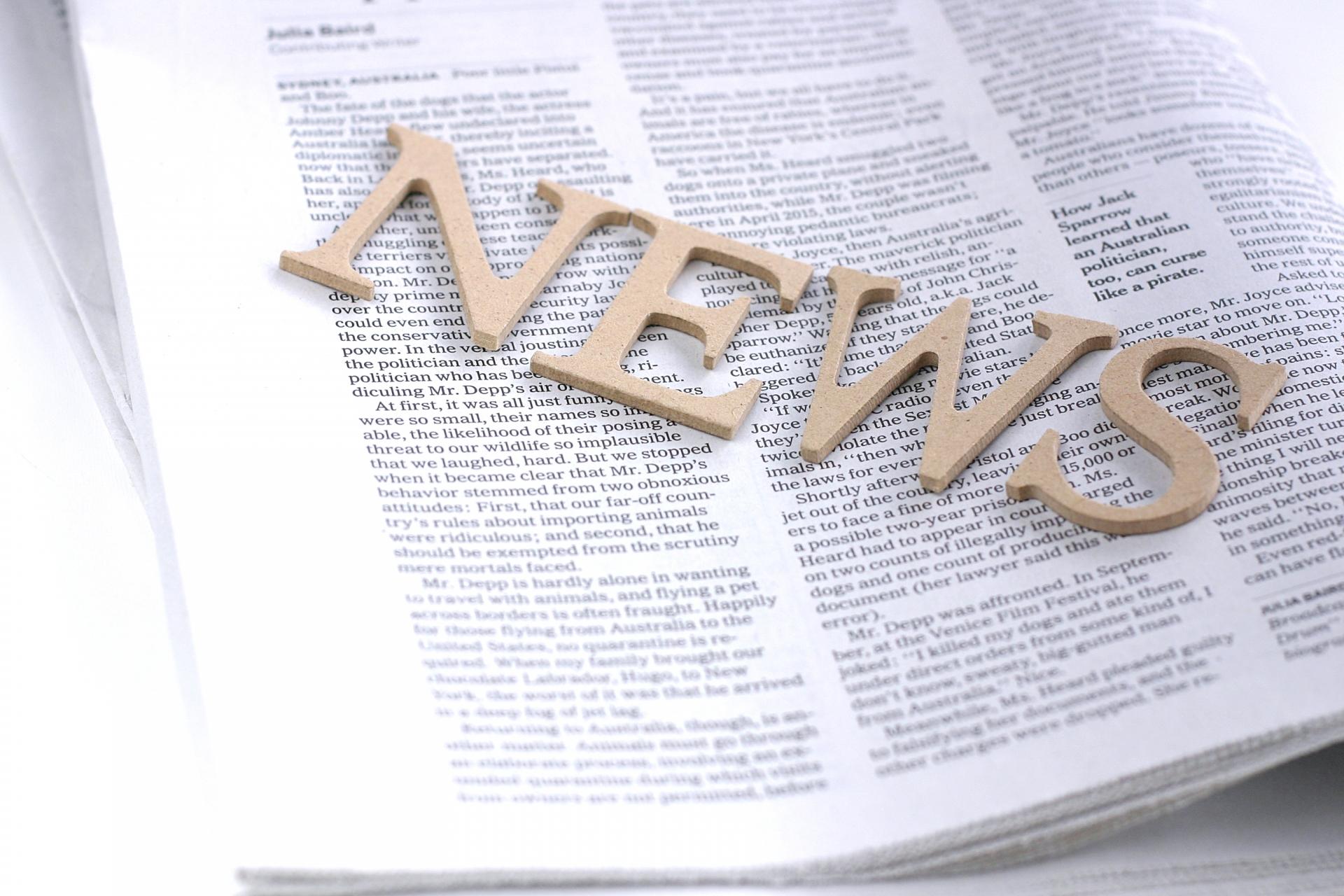 事務所ニュース2021年8月号発行_Vol.163_