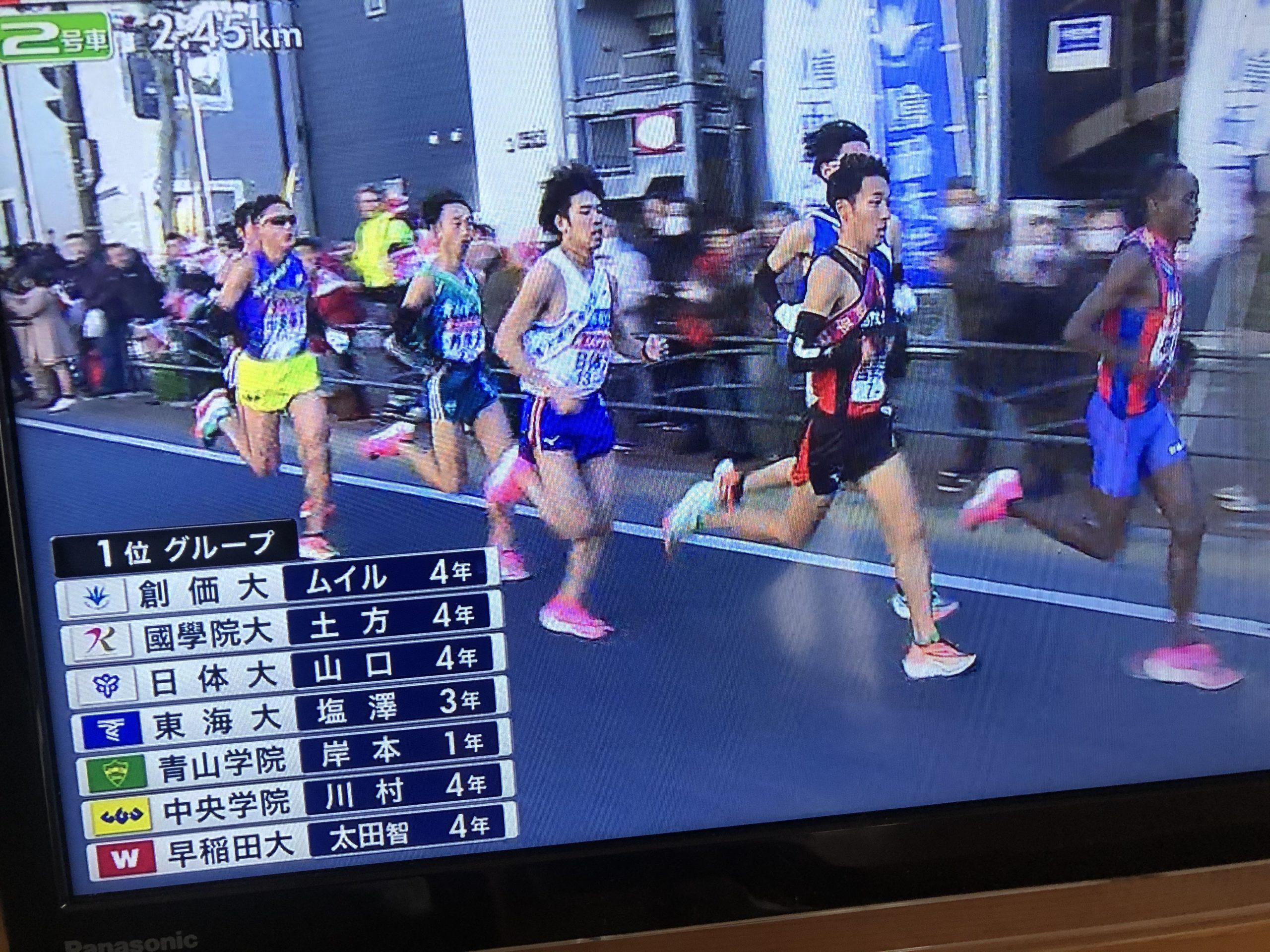 結果 箱根 駅伝 2020